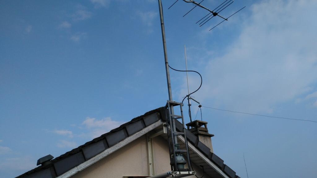 La première antenne en place